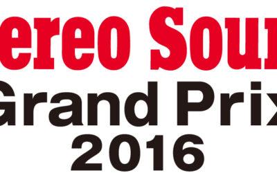 Audia Flight Strumento Nº 4 mk2 Wins Stereo Sound's Grand Prix Award 2016