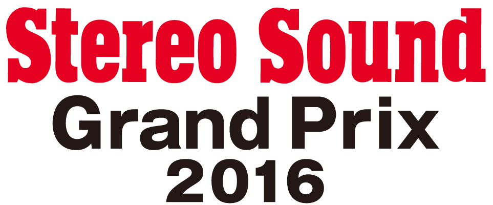 Audia Flight Strumento Nº 4 mk2 Wins Stereo Sound's Grand Prix Award 2016